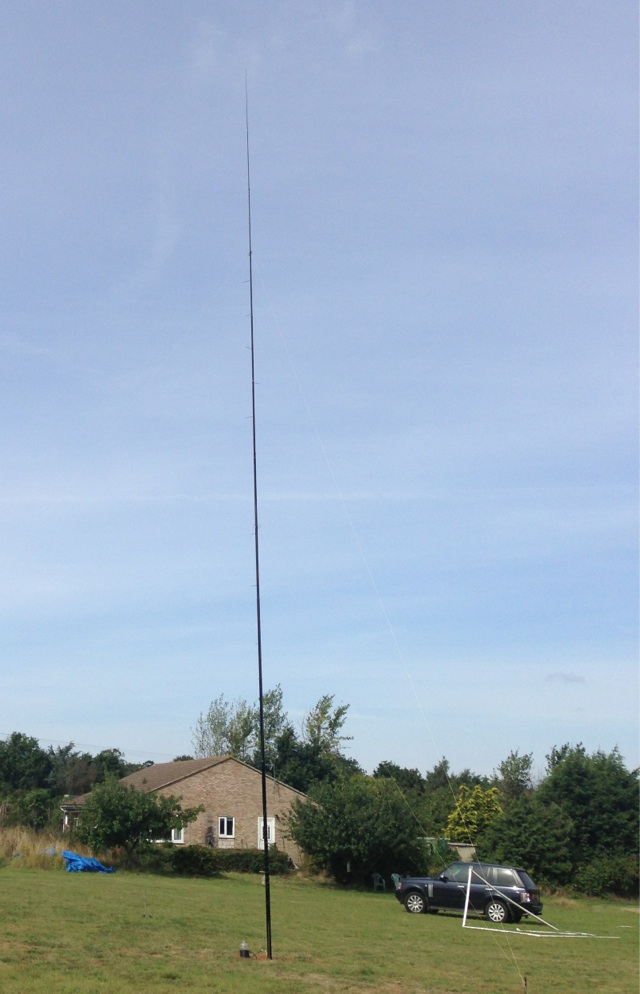 The guyed 80m vertical.  You can see the sweet jar choke at the base